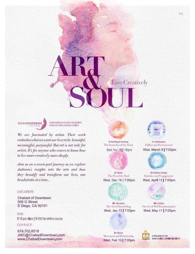 Art&Soul Course Flyer.jpg