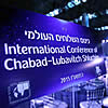 First Sign Language Interpretation at Chabad Banquet and on Webcast