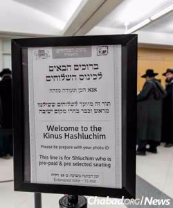 The Kinus represents an opportunity for shluchim to come together from all over the world to recharge and reinvigorate themselves. (Photo: Itzik Roytman, Kinus.com)
