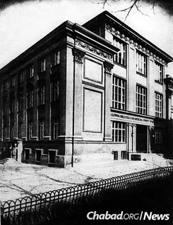 The Jewish Historical Institute in Warsaw held much of the Chabad library until a series of events in the 1970s led to its release to Chabad at the end of 1977. (Photo: Courtesy of the Jewish Historical Institute)