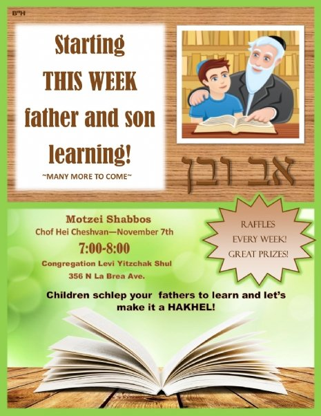 father and son learning flyer.jpg