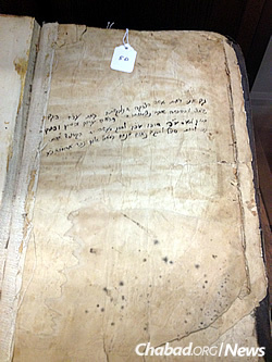A blessing and words of encouragement penned by the Tzemach Tzedek in the opening pages of the ledger of the Malbish Arumim Society, created to assist victims of fires.