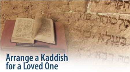 kaddish picture.jpg