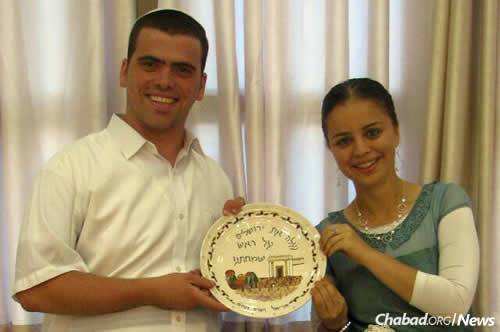 Ariel Biegel and Sarah Techiya Litman at their recent engagement party