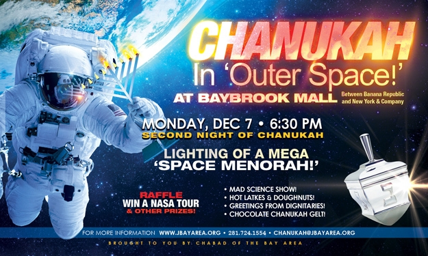 Chanukah In 'Outer Space!' at Baybrook Mall!