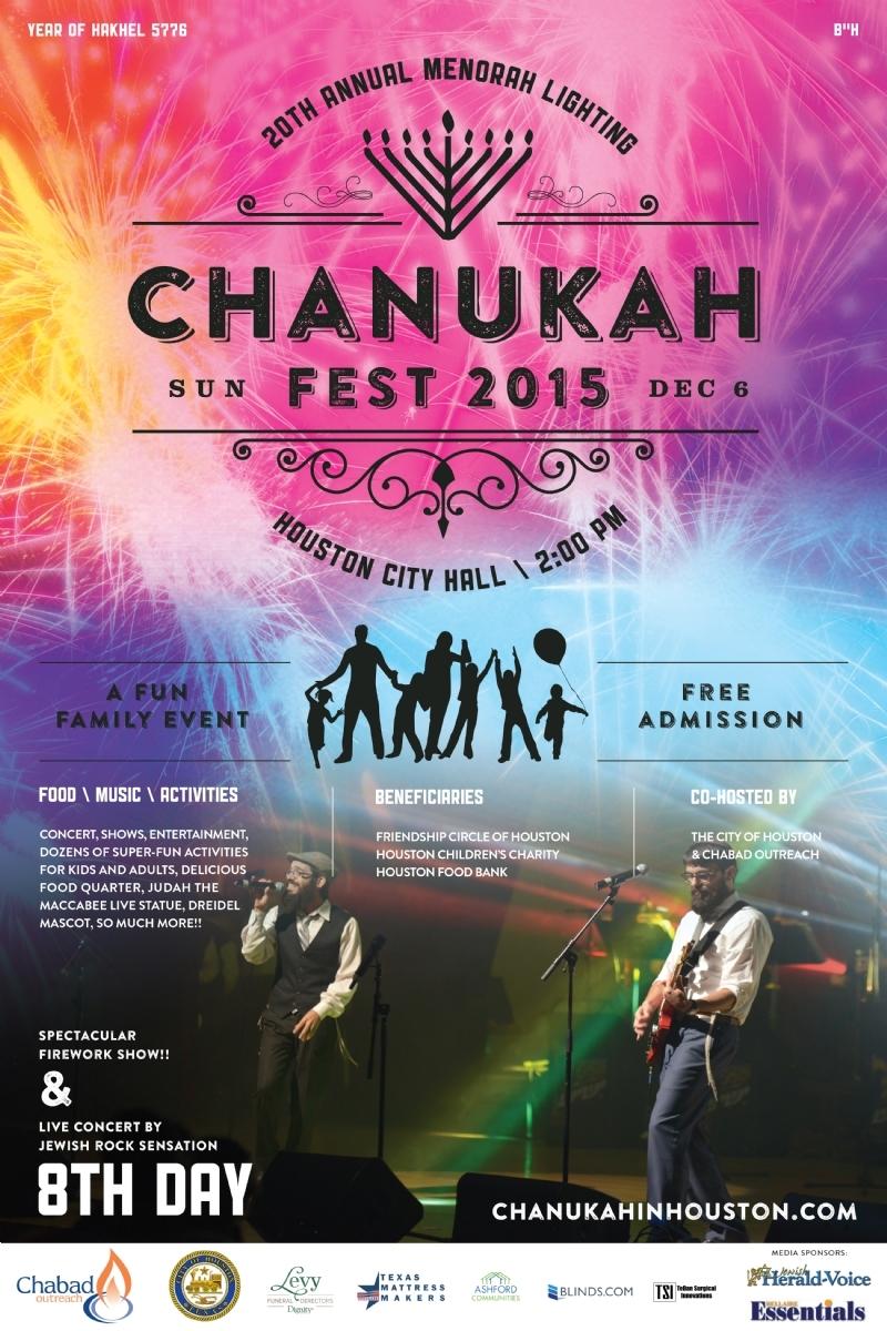 Chanukah Fest 2015 | City of Houston Tx Hanukkah Event | Firework Show Jewish Music | Chabad | Houston's Largest Ever Hanukkah Family Celebration