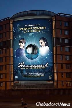 Billboards and posters have been advertising Chanukah celebrations in France. (Photo: Chlouchim.com)