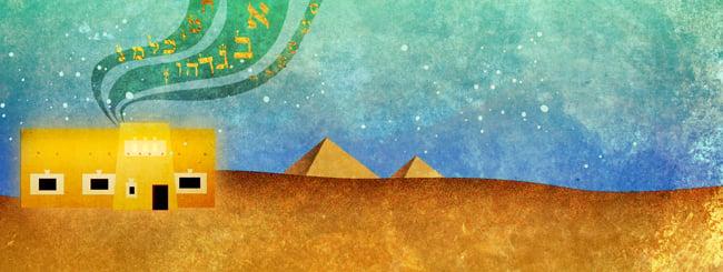 Les maîtres 'hassidiques: Une yeshiva en Égypte?