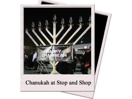 chanukah @ stop and shop copy.jpg