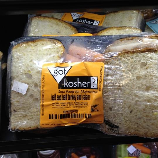 kosher turkey salami.JPG