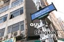 Chabad of Bangkok