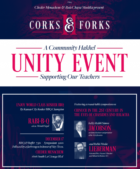 corks and forks.png