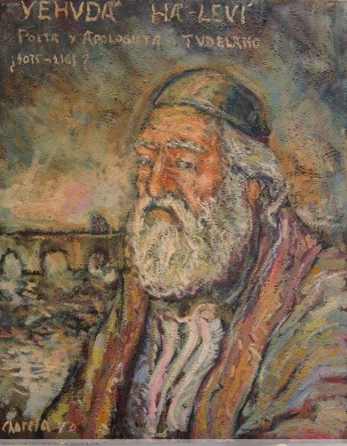 ציור של רבי יהודה הלוי