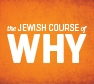 The Jewish Course of Why - Winter 2016