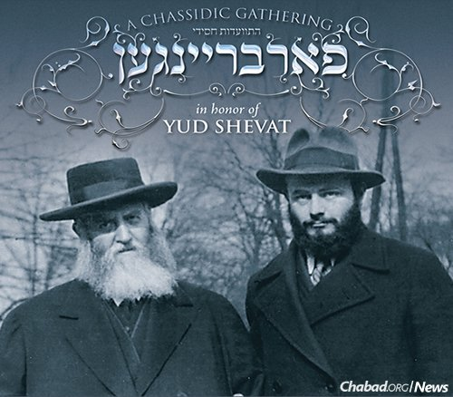 """Events around the world wlll focus on the living legacies of the Sixth Rebbe, Rabbi Yosef Yitzchak Schneersohn, of righteous memory, and his son-in-law, Rabbi Menachem M. Schneerson, of righteous memory, known simply as """"the Rebbe."""""""
