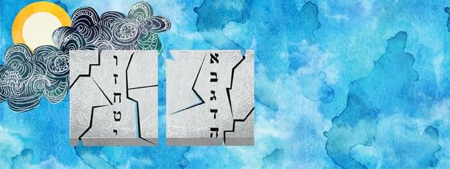Les maîtres 'hassidiques: Khaf Av: les Tsadikim et les Lou'hot