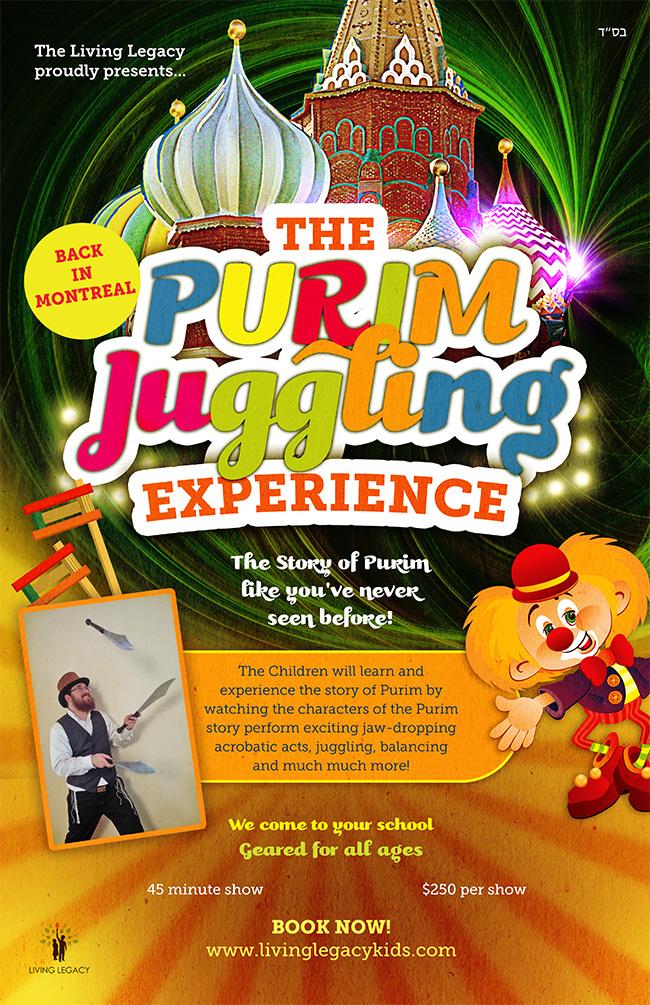 Purim-Juggling-show_2016.jpg