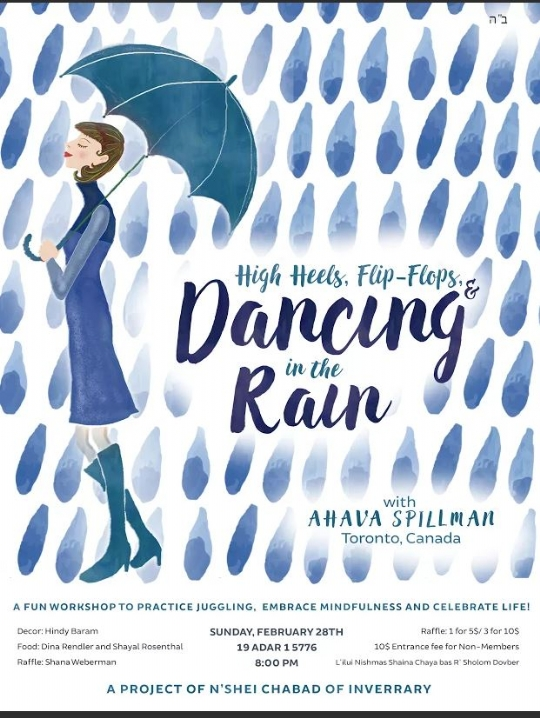 dancing in the rain 2.28.16.JPG