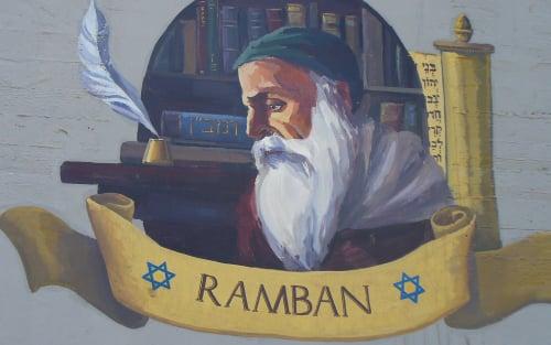 """ציור קיר בעכו: הרמב""""ן. צילום: יובל י, ויקיפדיה"""