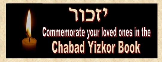 Yizkor Book Promo Banner.jpg
