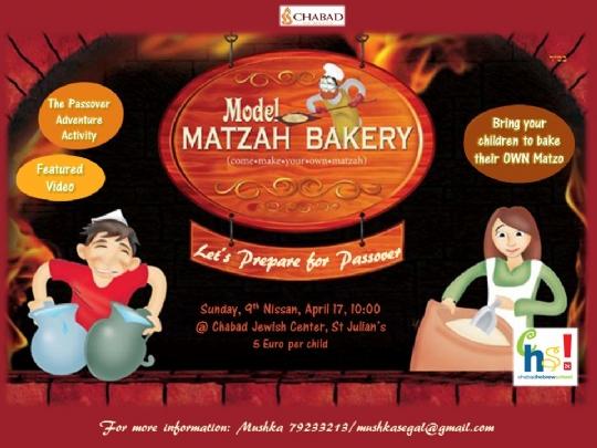 Model Matza Bakery 5776.jpg