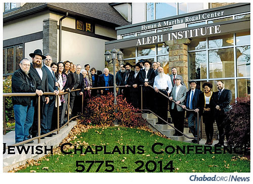 Scheiman with fellow chaplains at a conference organized by the Aleph Institute, which is based in Florida.