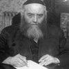 The Previous Rebbe on the Tzemach Tzedek