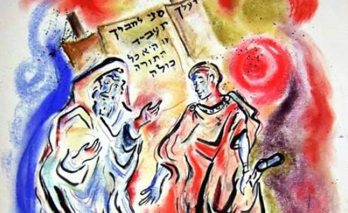 """""""On One Foot"""" Hillel and the Convert, Shoshannah Brombacher, 2008"""