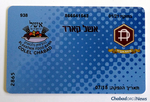 A debit-card program begun by Colel Chabad will allow Israelis in need to purchase Passover items of their choice at designated supermarkets in the country.