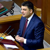 Once 'Unthinkable,' Ukraine's President Appoints a Jewish Prime Minister
