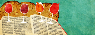 What if I did not Recline on Seder Night?