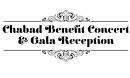 Benefit Concert & Gala