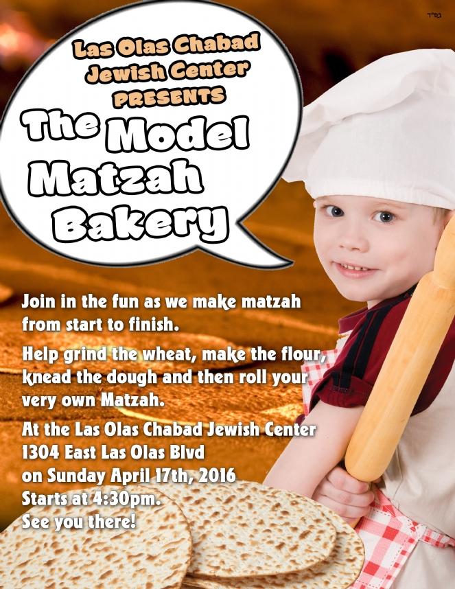 Las Olas Matzah Bakery 2016.jpg