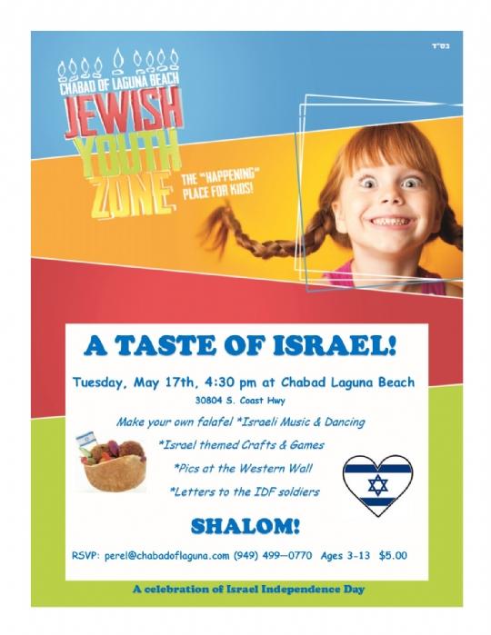 JYZ taste of israel final final.jpg