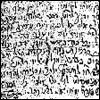 36 Aphorisms of the Baal Shem Tov