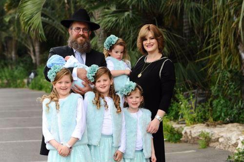משפחת ביסטריצקי