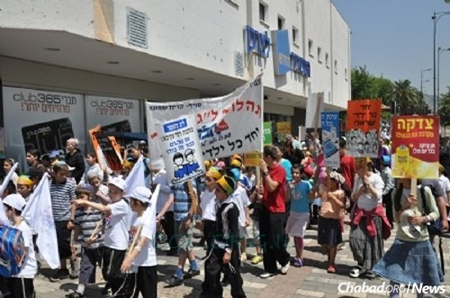 The parade in Kiryat Shmona