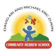 Chabad Hebrew School Logo