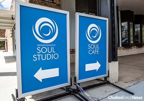 The Farber Soul Center will hold its official grand opening on Sunday, June 5. Within the 18,000-square-foot facility is the Soul Cafe (open now); the Dresner Studio where artists can work in a variety of media; an art gallery (sponsored in memory of Burt and Geri Rissman); and a reception hall. (Photo: Brandon Schwartz)