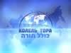 The Kollel Torah Revolution