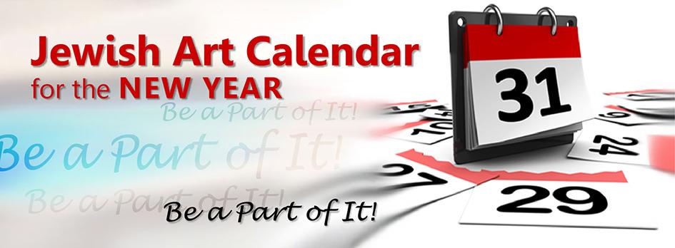 Jewish Calendar 2022 Chabad.Jewish Art Calendar Aventura Chabad