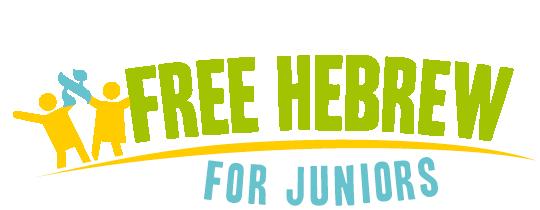 Free hebrew logo png.png
