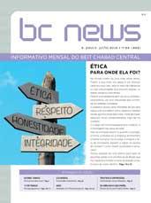BCNews 53