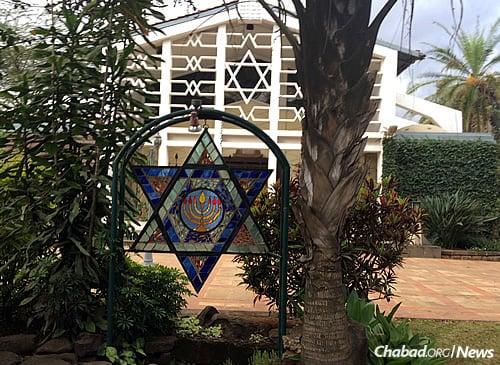 … and now. (Photo: Courtesy of the Nairobi Hebrew Congregatio)