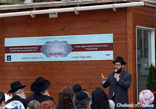 Rabbi Dovid Lewin, co-director of the Chabad House (La Maison Chabad Quebec City), addresses those gathered last month for the mikvah inauguration ceremony. (Photo: Louis Philippe Faucher)