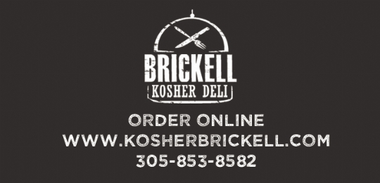 Brickell Kosher Deli Website inside.jpg