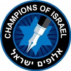 Champions for Israel.jpg