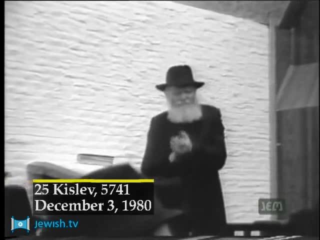 Ach Tzadikim Program Fourteen Living Torah Video