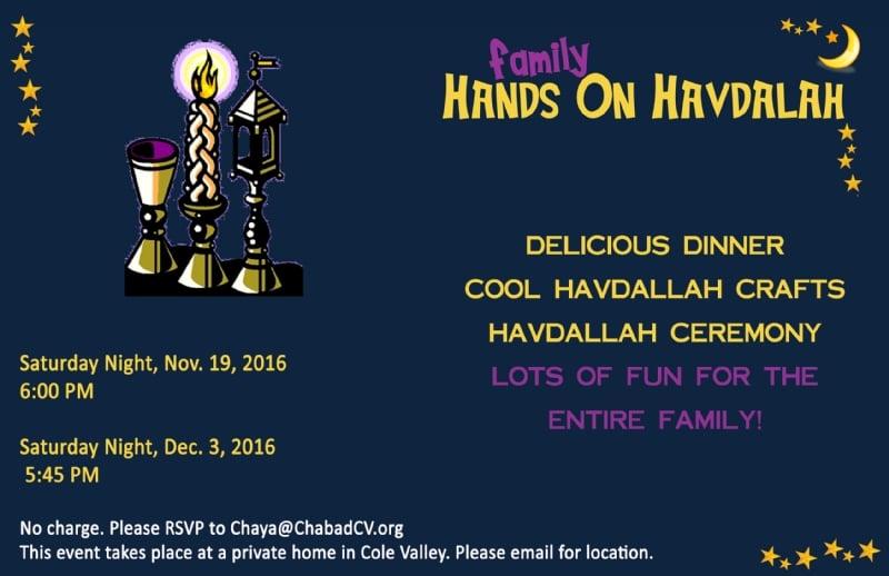 havdallah-web-flyer.jpg