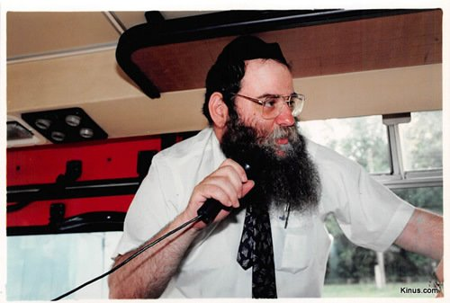 From 1991 Kinus (Photo: Kinus.com)
